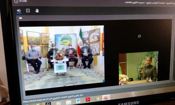 حضور  رئیس سازمان جهادکشاورزی استان ایلام در گردهمایی سراسری آغاز سال زراعی۱۴۰۱*۱۴۰۰ *