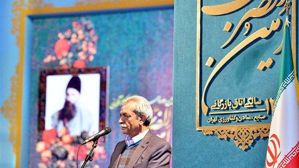 ازخودگذشتگی؛ راز ماندگاری حاج امینالضربهای اقتصاد ایران