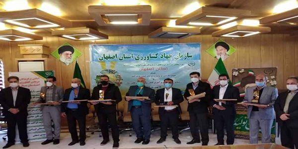 قدردانی از ۸ برگزیده ملی بخش کشاورزی استان اصفهان