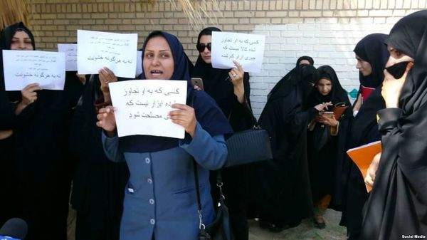 از خانوادههای شاکی پرونده ایرانشهر تقدیر کنید