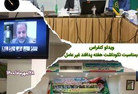 برنامههای هفته پدافند غیرعامل در جهاد کشاورزی خوزستان اعلام شد