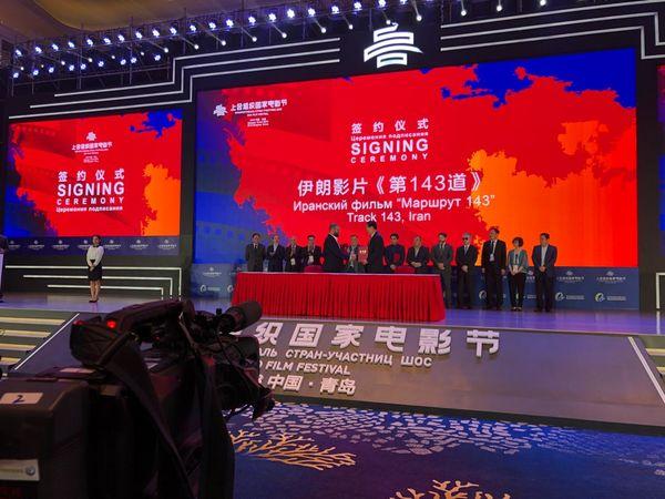 نمایش گسترده «شیار ۱۴۳» در ۴ کشور آسیایی