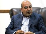 بررسی «پالرمو» مجمع تشخیص مصلحت نظام در مجلس