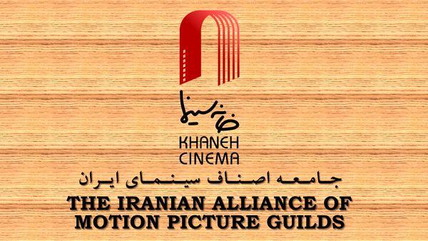 اشتباهی در لیست بیستمین جشن سینمای ایران که تصحیح شد