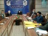 جلسه شورای هیئت هفت نفره استان قزوین استان تشکیل شد