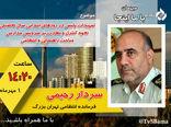 فرمانده انتظامی تهران بزرگ مهمان «با ما اینجا»
