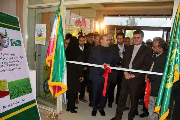 هفتمین نمایشگاه بزرگ ماشین آلات کشاورزی با هدف رونق تولید در کشاورزی افتتاح شد