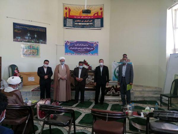 انتصاب سرپرست جدید مدیریت جهاد کشاورزی شهرستان شیروان
