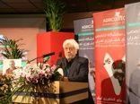 هفتمین نمایشگاه تخصصی نهاده های کشاورزی تهران - بوستان گفتگو