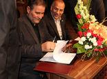 انعقاد قرارداد مدیریت دشتهای سهگانه آبی مشهد