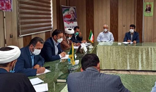 برگزاری جلسه هماهنگی اجرای تفاهم نامه دبیرخانه شورای زکات در شهرستان کلیبـر