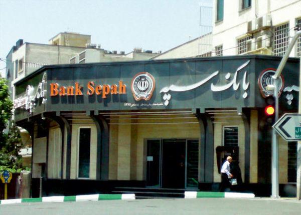 قدیمیترین بانک ایران، بزرگترین بانک میشود؟