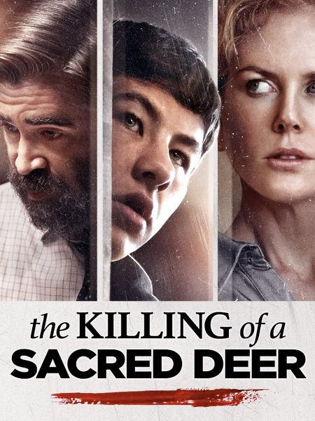 «کشتن گوزن مقدس» در فرهنگسرای ارسباران