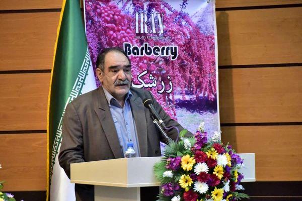 هزار میلیارد تومان تسهیلات برای خرید زعفران اختصاص یافت