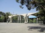 طرح توسعه دانشگاه تهران؛ فرصت جدید رانتخواران