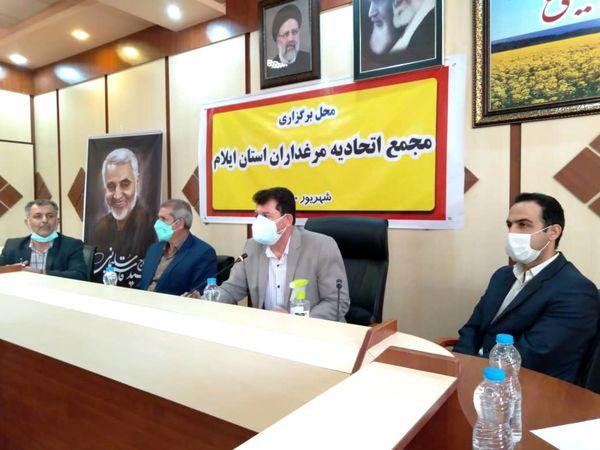 انتخابات مجمع اتحادیه مرغداران استان برگزار شد