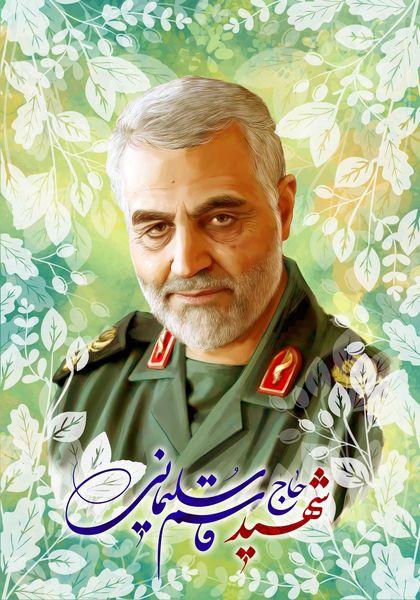 اعلام اسامی برندگان مسابقه رنگآمیزی «حاج قاسم قهرمان بچه ها»