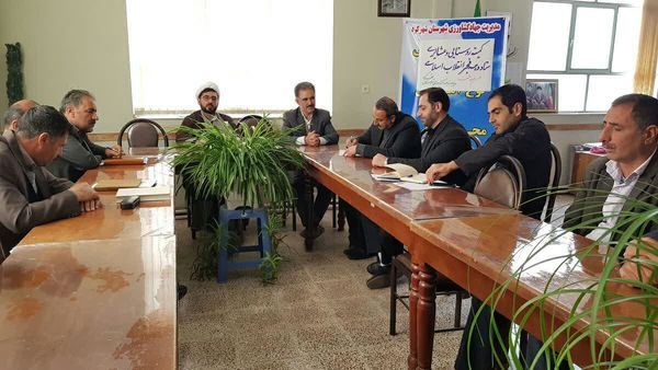 اعلام برنامههای کمیته روستایی و عشایری ستاد دهه فجر شهرستان شهرکرد