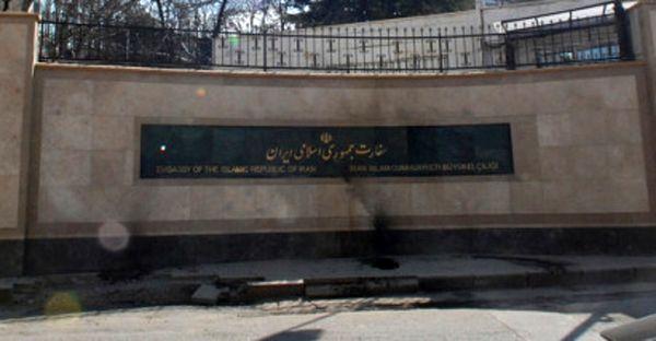 حمله به سفارت ایران در یونان