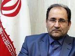 پایبندی به برجام برای ایران امتیاز است