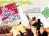 احیای فرهنگ جهادی وتوجه به اقدامات جهادگران در دوران دفاع مقدس راهکار حل مشکلات کشور است