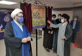 برگزاری مراسم رونمایی از پوستر فراخوان« همایش ملی فرهنگ جهادی و جهش تولید» در کرمانشاه