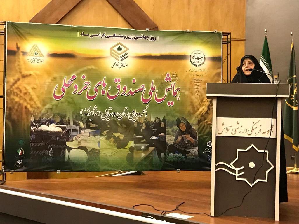 نقش زنان روستایی در اقتصاد و تامین امنیت غذایی کشور