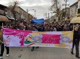 شرکت رئیس و کارکنان سازمان جهاد کشاورزی استان کرمانشاه در راهپیمایی 9دیماه
