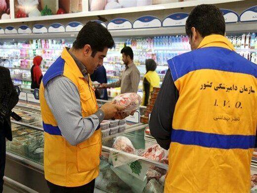 طرح تشدید کنترل و نظارت بهداشتی از ۲۵ اسفند آغاز شده است