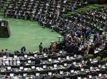 تقدیر 157 نماینده مجلس از عملکرد وزیر سابق جهاد کشاورزی