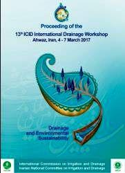 انتشار مجموعه مقالات سیزدهمین همایش بینالمللی آبیاری و زهکشی