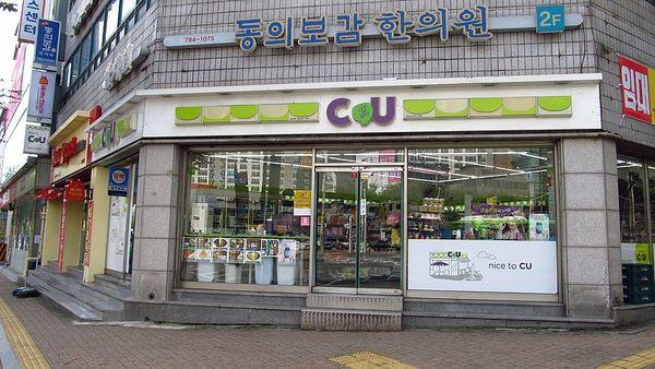 بزرگترین گروه فروشگاههای زنجیرهای کرهای وارد بازار ایران می شود