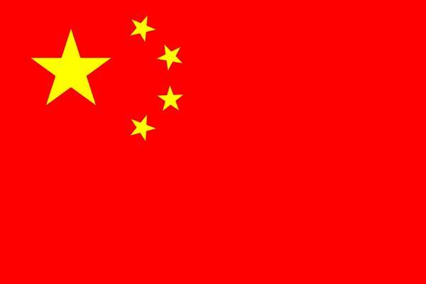 چین بدون نقض تعهدات بینالمللی با ایران همکاری میکند