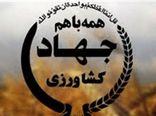 افتتاح پروژه ها در شهرستان راور با حضور نماینده مردم شهرستان کرمان و راور در مجلس شورای اسلامی