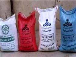 10 هزار تن کود شیمیایی در بابل توزیع شد