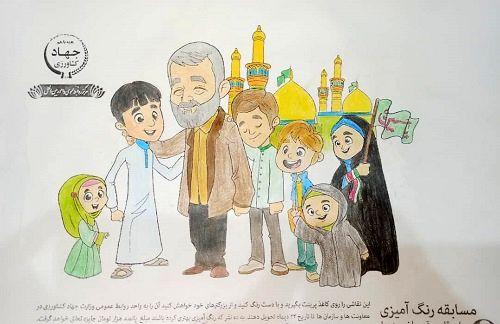 """یک استان فارسی در مسابقه """"حاج قاسم قهرمان بچه ها"""" برتر شد"""
