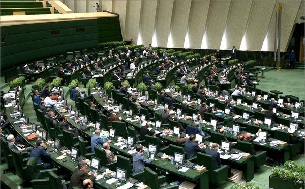 وزرای نفت و ارشاد به صحن علنی مجلس  میآیند