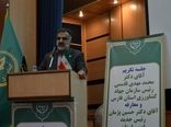 """الگوی تعالی سازمانی؛ یادگار """"قاسمی"""" در فارس"""