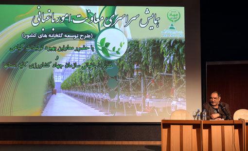 برنامه ریزی برای توسعه ۵۸۰۰ هکتاری گلخانه های کشور در سال جاری