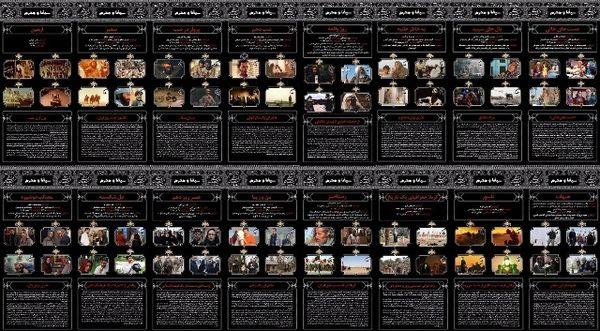 شرح درد اشتیاق در نمایشگاه «سینما و محرم»