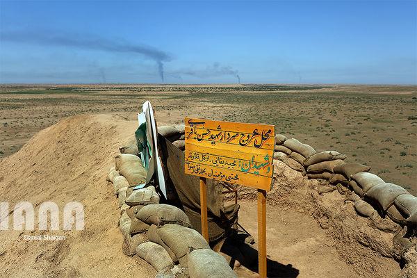 یادمان محل عروج شهید حسن باقری