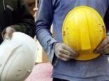 گزینههای بهبود معیشت کارگران را بررسی کنید