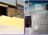توزیع رایگان خوراک دام توسط اتحادیه دامداران خوزستان