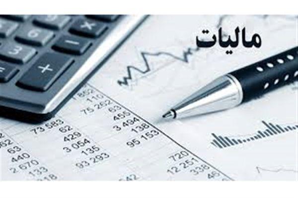 قانون نظام جامع مالیاتی کشور در خواب