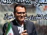 مقابله با 720 مورد تغییرکاربری غیرمجاز اراضی کشاورزی در شیراز
