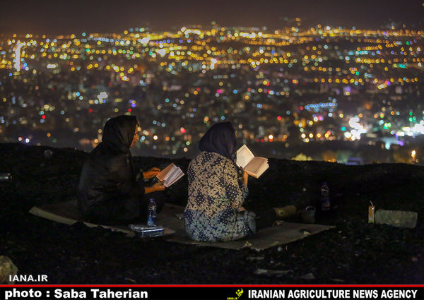 شب قدر؛ بام تهران