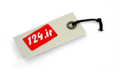 قیمت خوداظهاری را در سامانه 124.ir ثبت کنید