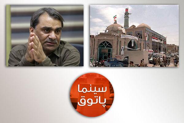 «از آزادی تا آبادی» در «سینما پاتوق» حوزه هنری
