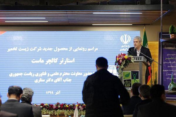 نوآوری دانشبنیانها میتواند فرهنگ غنی ایران در حوزه پروبیوتیکها را جهانی کند