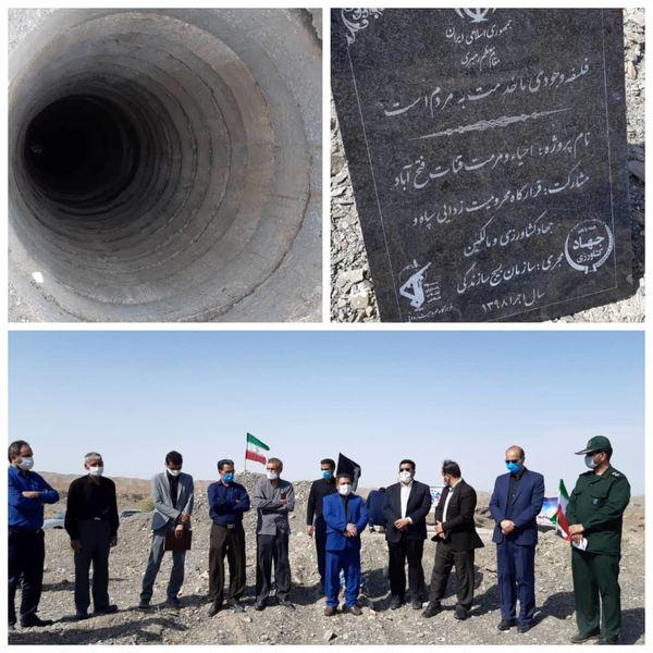 افتتاح دو طرح احیاومرمت قنات در شهرستان فردوس